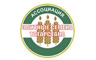 Ассоциация Элитные семена Татарстана